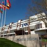 Strasbourg Palais de l'Europe