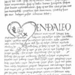vercelli-book